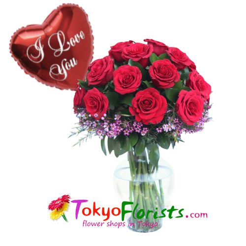 Best Combo Flowers With Balloon Love You Mini Mylar Balloon With Roses In Vase