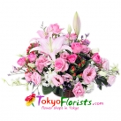 send seasonal flowers arrange to tokyo in japan