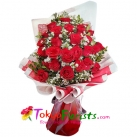send valentines day flowers and gifts to tokyo