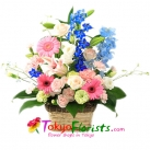 send birthday flowers basket arrangement to tokyo, japan