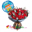 send birthday flowers with balloon to tokyo,japan