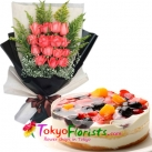 send birthday flowers with cake to tokyo, japan