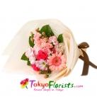 send gerberas to tokyo