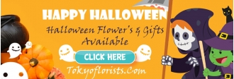 send halloween flowers and gifts to tokyo
