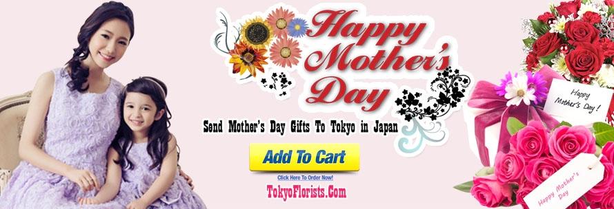 buy/send mоthеr'ѕ dау gіftѕ to tokyo, japan